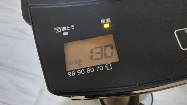 タイガー蒸気レス電気ポットPIM-G220 給湯量
