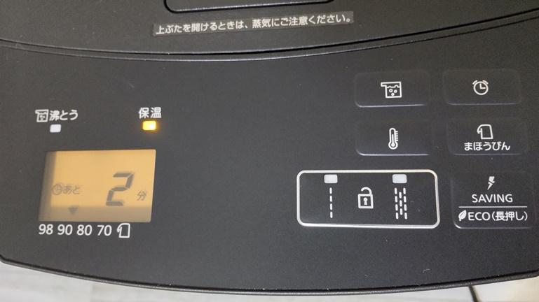 タイガー蒸気レス電気ポットPIM-G220 タイマー機能