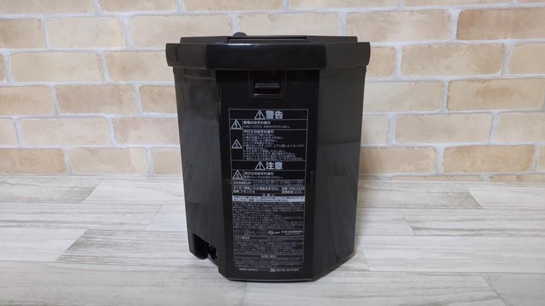 タイガー蒸気レス電気ポットPIM-G220 背面