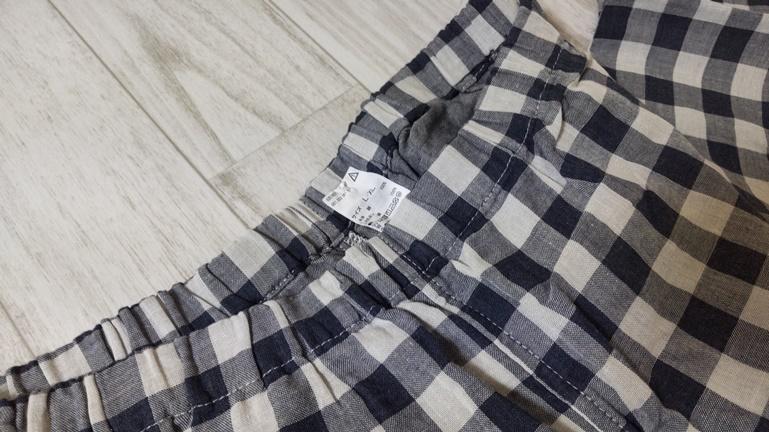無印 パジャマ ズボン