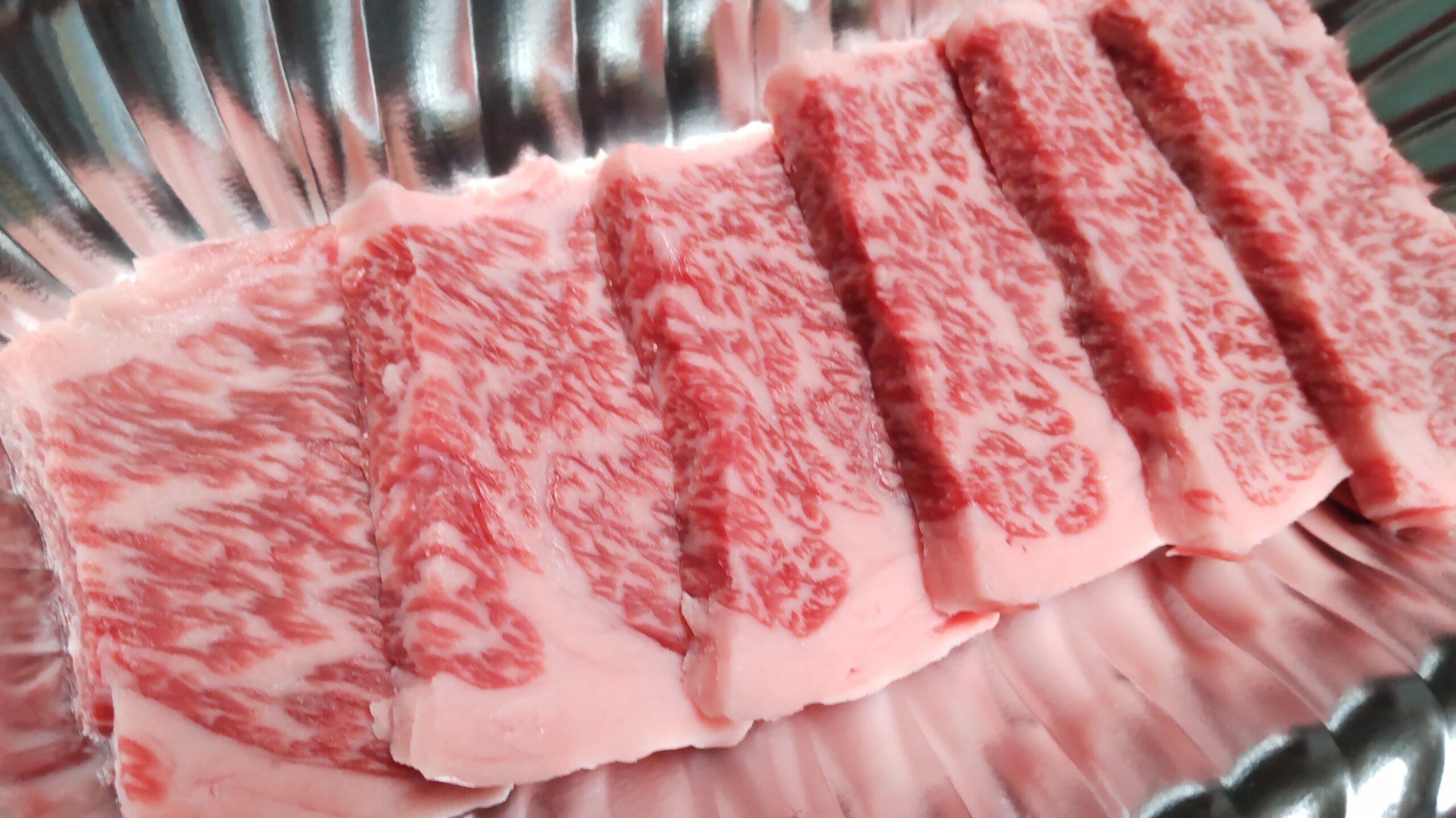 焼肉用肉3